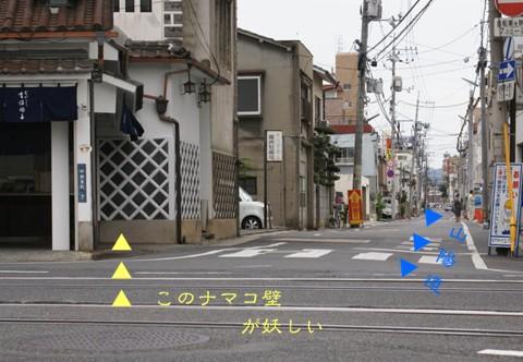 Cut_2